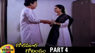 Golmal Govindham Telugu Full Movie HD | Rajendra Prasad | Anusha | Sudhakar | Part 4 | Mango Videos - MANGOVIDEOS
