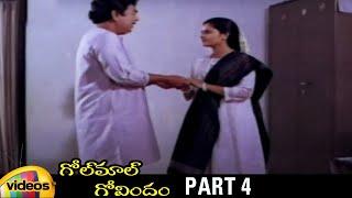 Golmal Govindham Telugu Full Movie HD | Rajendra Prasad | Anusha | Sudhakar | Part 4 | Mango Videos - MANGOVIDEOS