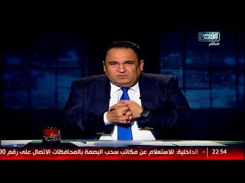 المصري أفندي| اكتشاف حقل نور .. مجلس النواب وبيان الحكومة الجديد