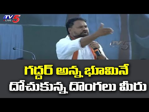 Congress Leader అద్దంకి దయాకర్ Speech | దళిత గిరిజన ఆత్మగౌరవ దండోరా | TV5 News