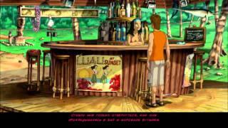 Runaway 2: Сны черепахи. Прохождение Часть 4