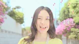 寿美菜子「プリズム」