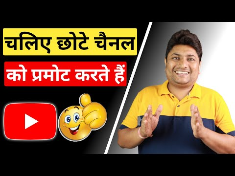 May be Start Promotion for Small YouTube Channel 😃| Sunday Comment Box#175