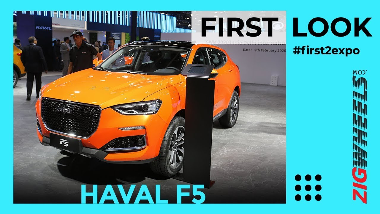 Great Wall Motors Haval F5 First Look Review Auto Expo 2020 | ZigWheels.com