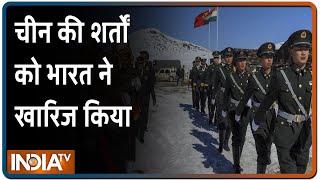 कमांडर लेवल मीटिंग में चीन से बोले भारत- Galwan इलाके में सहमति बनने की उम्मीद | IndiaTV News - INDIATV