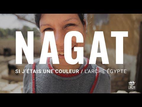 #JeSuisCommeJeSuis – Si j'étais une couleur (Épisode 6, Égypte)