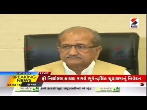 ફી નિર્ધારણ કાયદા મામલે ભૂપેન્દ્રસિંહ ચુડાસમાનું નિવેદન ॥ Sandesh News