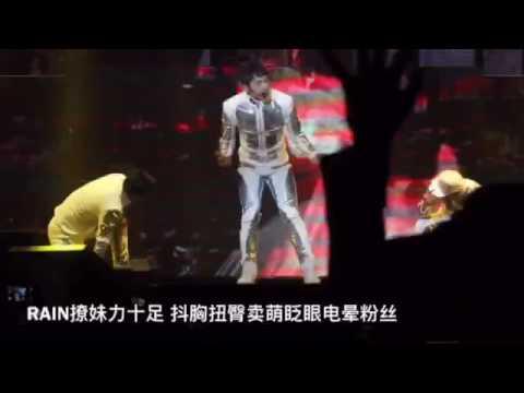 Rain《The Squall》世界巡回演唱会--大马站