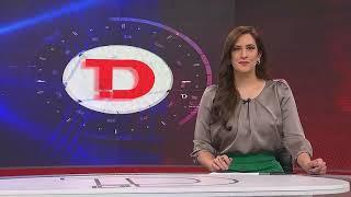#Telediario  | Noticias Ecuador | 26 de febrero 2021 - 06h00