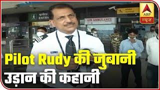 BJP's Rajiv Rudy flies flight from Delhi to Patna, explains experience - ABPNEWSTV