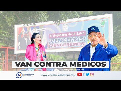 #LoÚltimo   Noticias de Nicaragua jueves 22 de julio de 2021