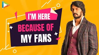 "Kiccha Sudeep on Sushant: ""Probably it was something more than a failure that was affecting him"" - HUNGAMA"