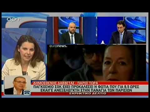 Δημοσθένης Δαββέτας στο Εκρηκτικό Δελτίο του ΑΡΤ TV  (16-4-2019)