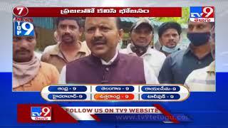 పోలీసుల అలర్ట్ : Top 9 News : Uttarandhra News - TV9 - TV9