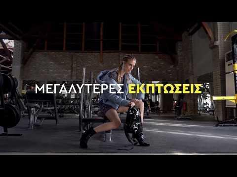 Sale Ready @One Salonica!