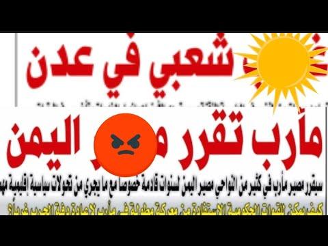 عاجل🔴|مصادر تتحدث عن مبادرةللسلام|مستشار بن زايد يؤكد|وهذه البنود الاوليه|والشرعية اليمنيه لاتعليق‼️