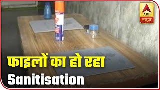 Files are being quarantined, sanitised at Lakshmi Nagar police station - ABPNEWSTV