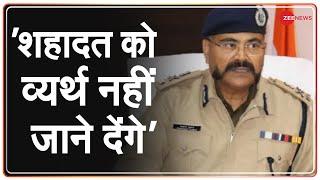 ADG Prashant Kumar: 'Faridabad के अपराधियों के पास से लूटी गई पिस्टल बरामद' - ZEENEWS