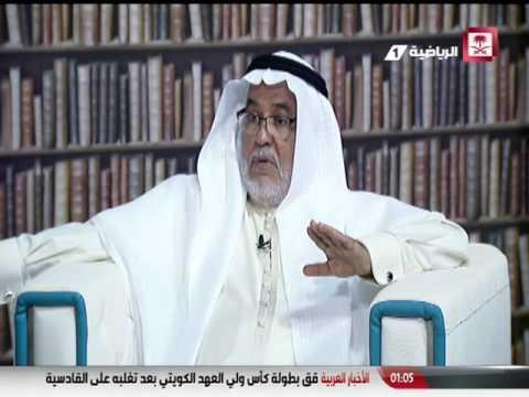 جاسم الياقوت لبرنامج #استئناف : الأمير خالد بن عبدالله كان يريد ياسر القحطاني لـ #الأهلي