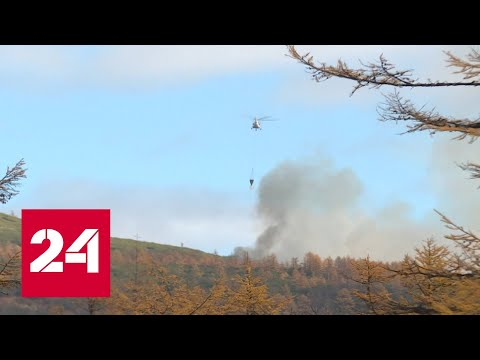 Природные пожары продолжают бушевать в Магаданской области