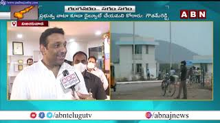 AP Minister Mekapati Goutham Reddy Face To Face On  Gangavaram Port    ABN Telugu - ABNTELUGUTV