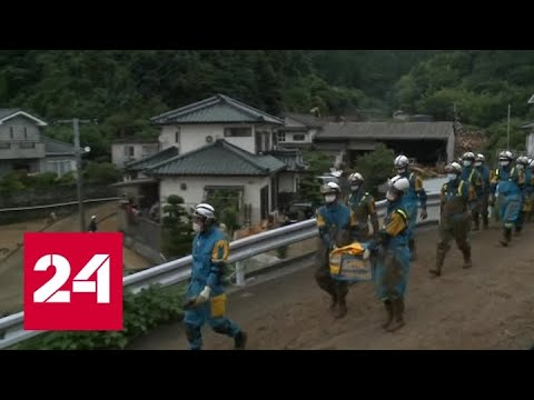 Ливни в Японии унесли жизни десятков людей