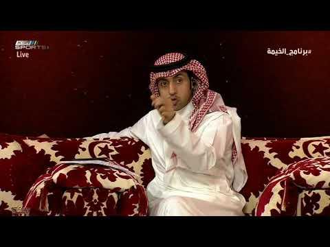 """سالم الأحمدي - على الأهلي التركيز 6 نقاط تحسم الدوري وهذه وجهة نظري في """"ثالثا"""" #برنامج_الخيمة"""