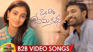 Oka Chinna Prema Katha Back To Back Video Songs | Sundeep Pagadala | Rajeshwari | Mango Music - MANGOMUSIC