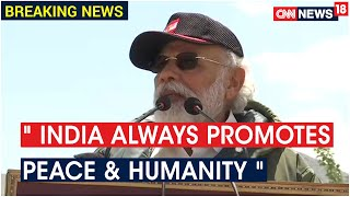 PM Modi Addresses Troops In Ladakh Says India Has Always Promoted Peace And Humanity | CNN News18 - IBNLIVE