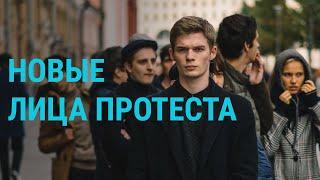 """Поворот """"московском деле"""""""