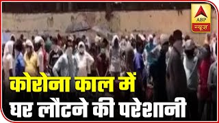 Migrants gather in Rani Bagh area, neglect lockdown rules - ABPNEWSTV