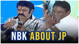 Nandamuri Balakrishna About Jaya Prakash Reddy | Latest Telugu News | TFPC - TFPC