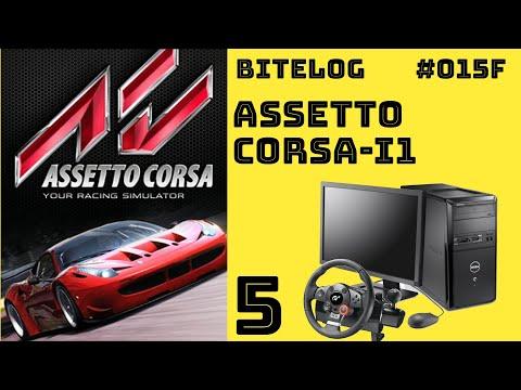 Assetto Corsa (Modo HISTORIA) Serie Intermedio 1 [BITELOG 015F.5]????