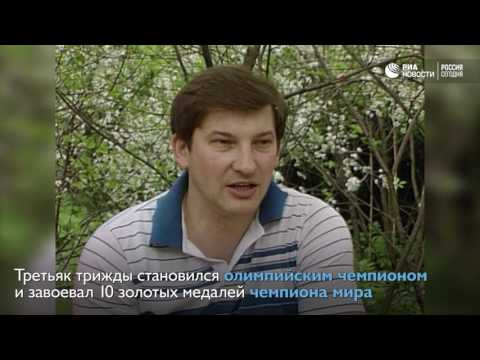 Владислав Третьяк. Архивные кадры