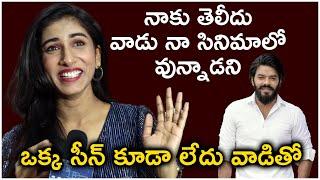 Pove Pora Anchor Vishnu Priya about Sudigali Sudheer - TFPC