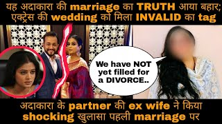 Family Man adakara Ki shaddi ko theraya Invalid unki ex wife ne; kiy SHOCKING confession - TELLYCHAKKAR