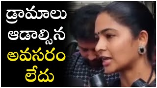 Shiva Balaji Wife Madhumitha Fires On School Management | Siva Balaji School Isuue | TFPC - TFPC