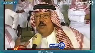 الامير منصور بن سعود يتحدث عن سعد الحارثي
