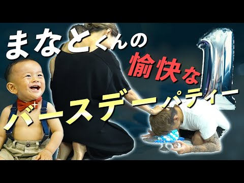 【井岡一翔】人生初の顔面ケーキ!?【まなと君1歳HBD】