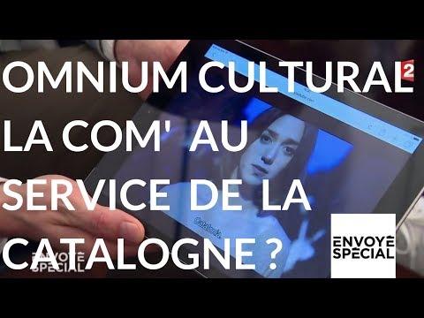 nouvel ordre mondial | Envoyé Spécial. Omnium Cultural : la com' au service de la Catalogne ? 14 déc. 2017 (France 2)