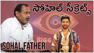 Bigg Boss 4 Telugu Syed Sohal Ryan Father Exclusive Interview | #biggboss4telugu | #biggbosstelugu4 - TFPC