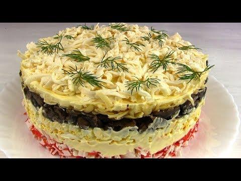 Нереально Вкусный крабовый Салат