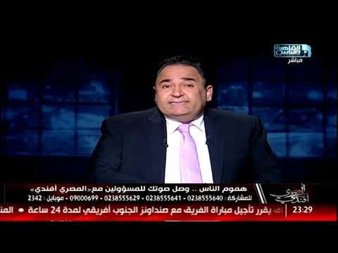 المصري أفندي| فقرة هموم الناس 25 مارس