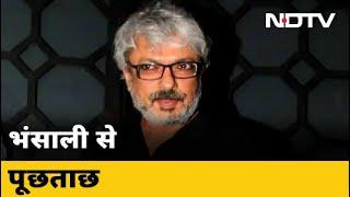 Sanjay Leela Bhansali का बयान दर्ज, Police Station में हुई पूछताछ - NDTVINDIA