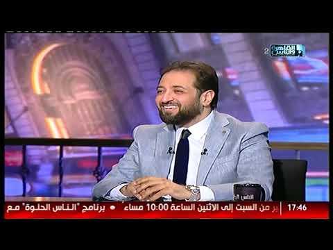 الناس الحلوة | أعراض الفشل الكلوي المزمن وطرق العلاج مع دكتور أسامة محمود