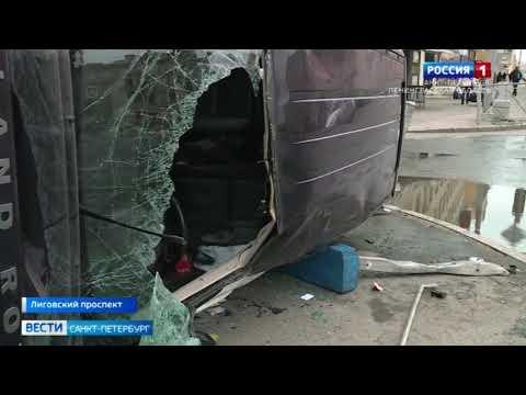 На пересечении Курской улицы и Лиговского проспекта иномарка вылетела на тротуар