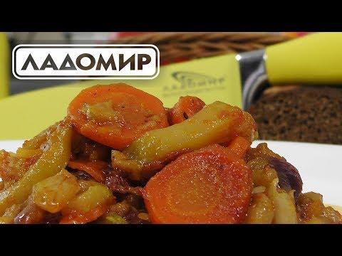Кабачковая икра видео рецепт