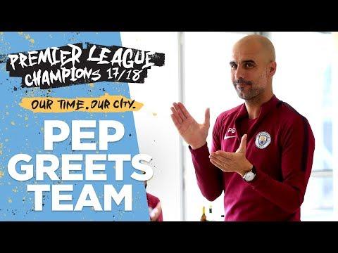 Pep's Speech To Players & Staff  