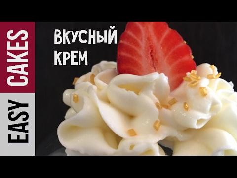 Легкий крем для капкейков и торта из сливок и творожного сыра. Как сделать шапочку для капкейка