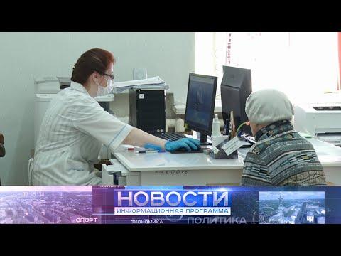 В центральной городской больнице проводится диспансеризация и профилактические медицинские осмотры.